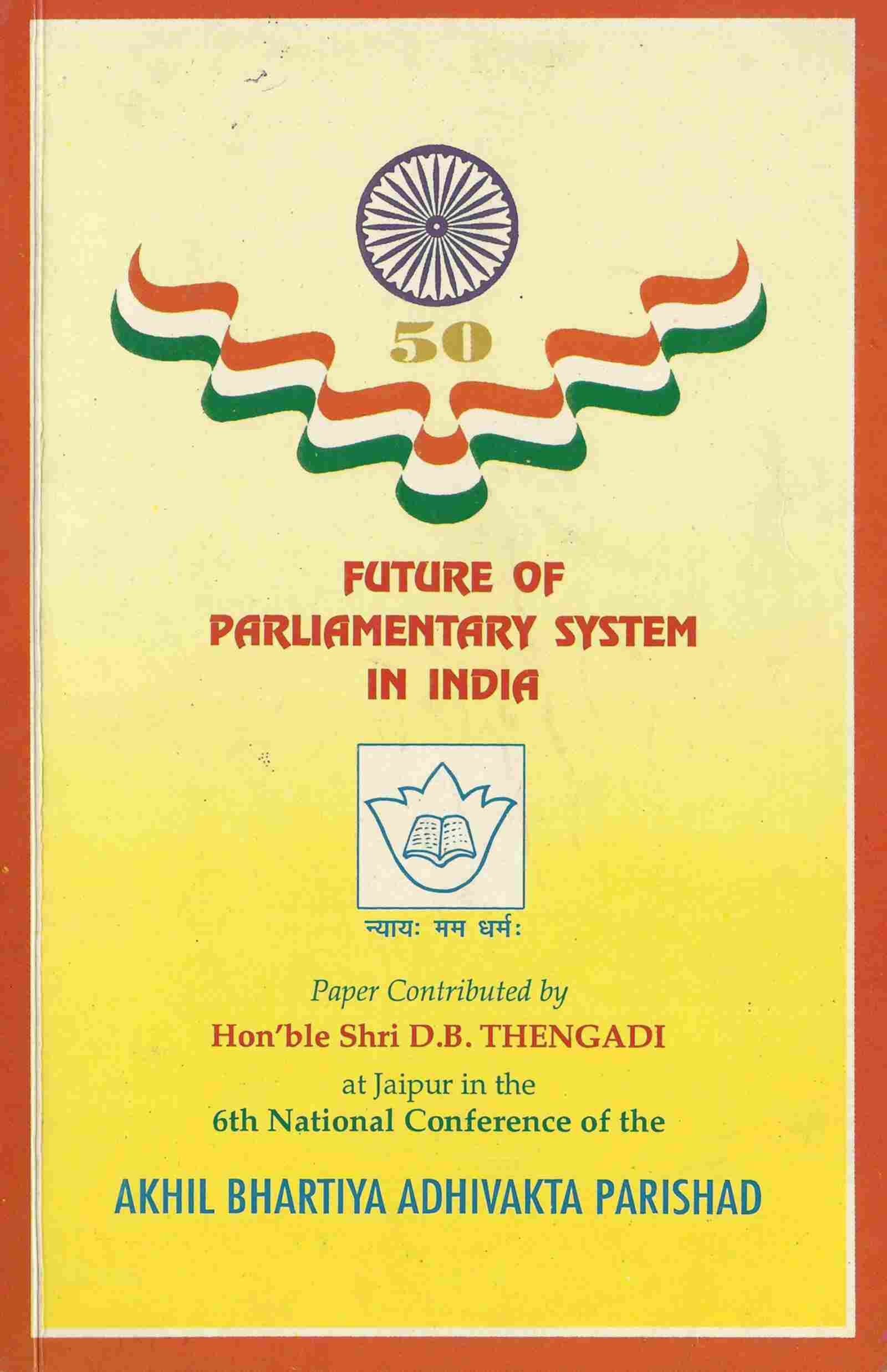 Future of Parliamentary System In India