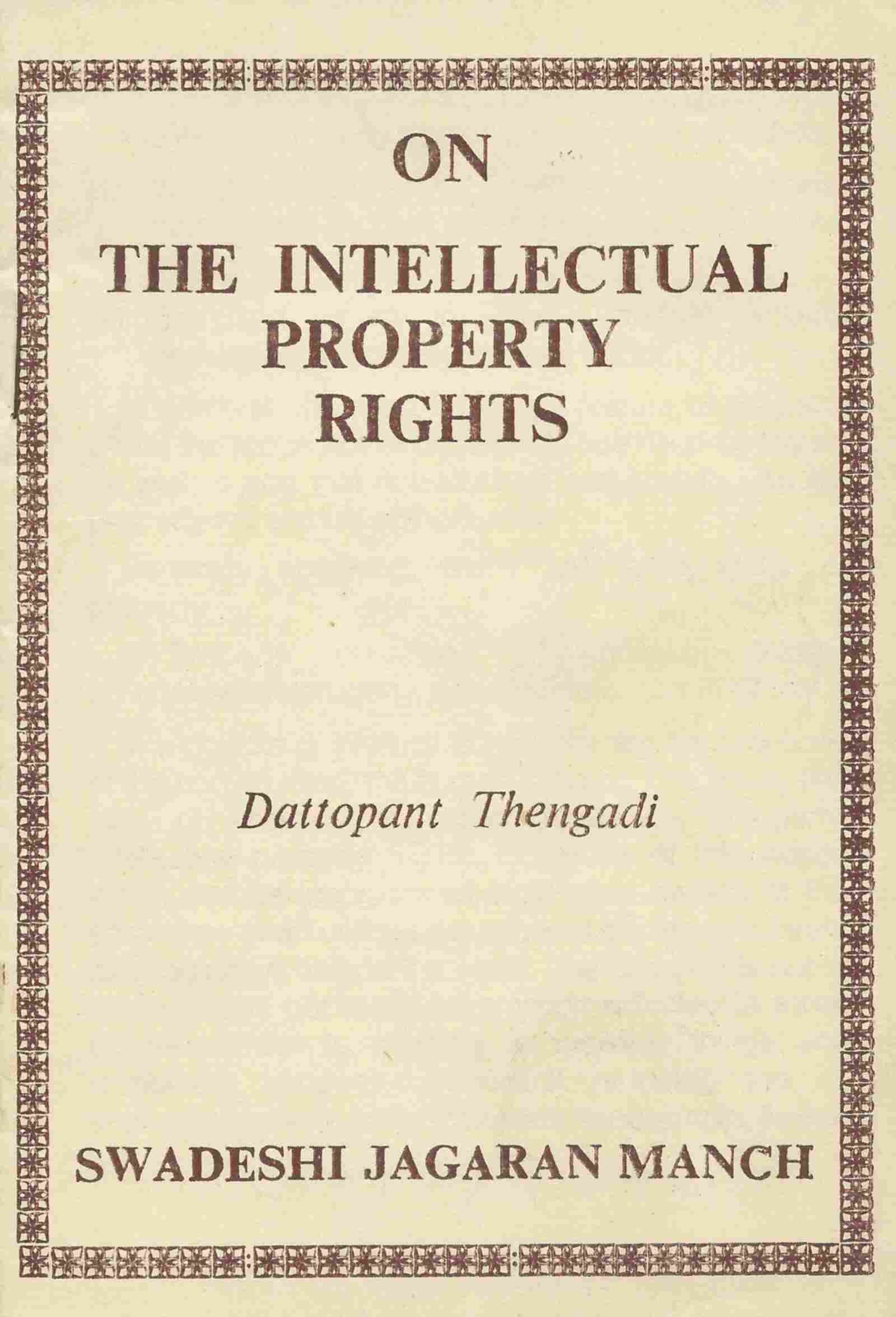 On The Intellectual Property Rights