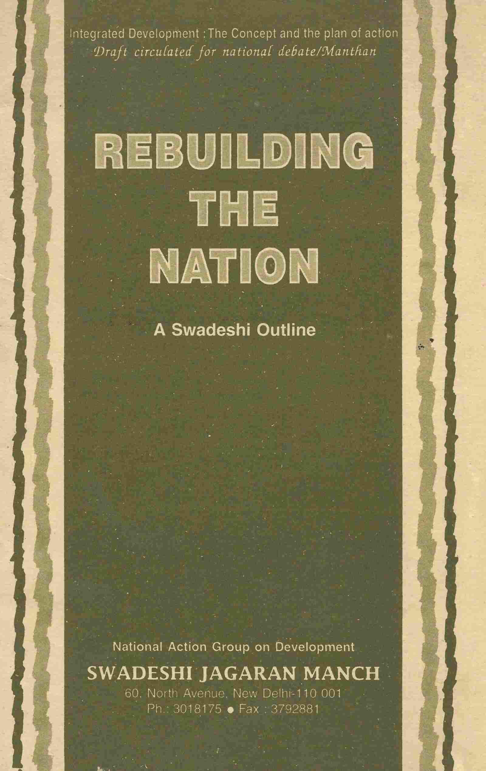 Rebuilding The Nation-A swadeshi Outline